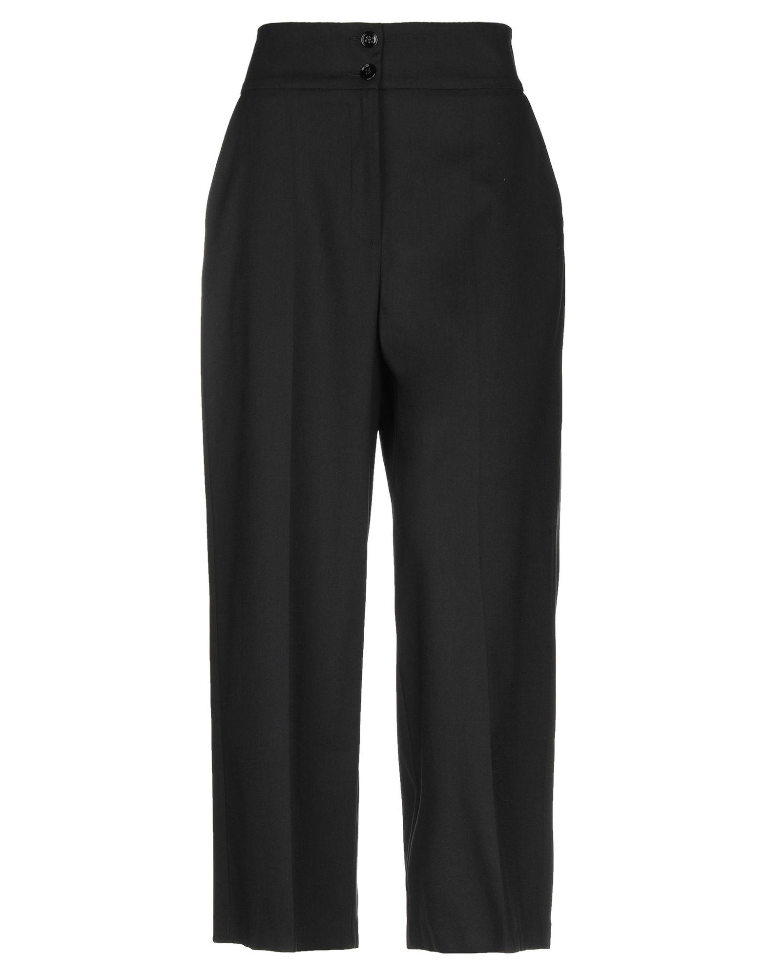 BLUGIRL BLUMARINE Повседневные брюки брюки широкие из саржи стрейч