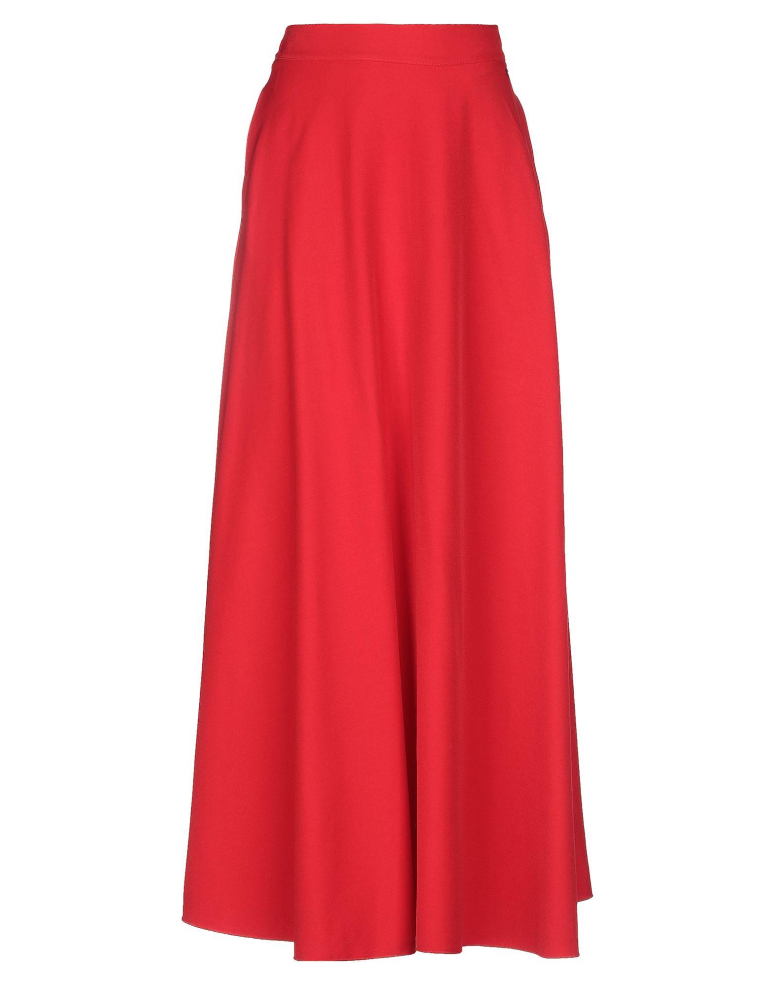 ANIMAGEMELLA Длинная юбка цена и фото