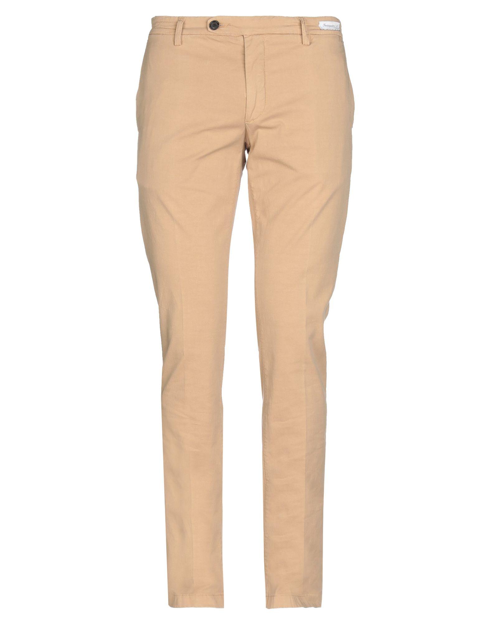 RICHARD JAMES BROWN Повседневные брюки