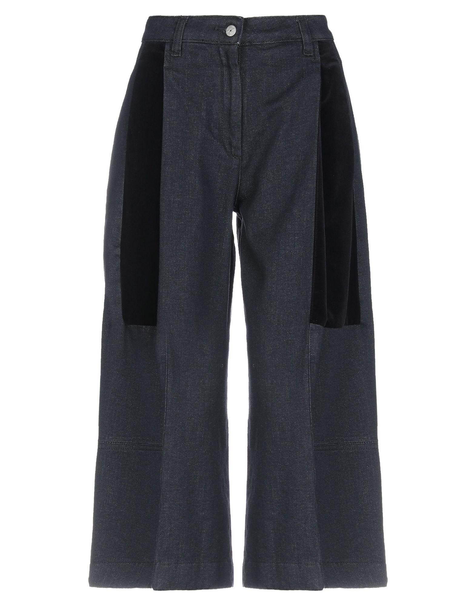 MALLONI Джинсовые брюки malloni кардиган