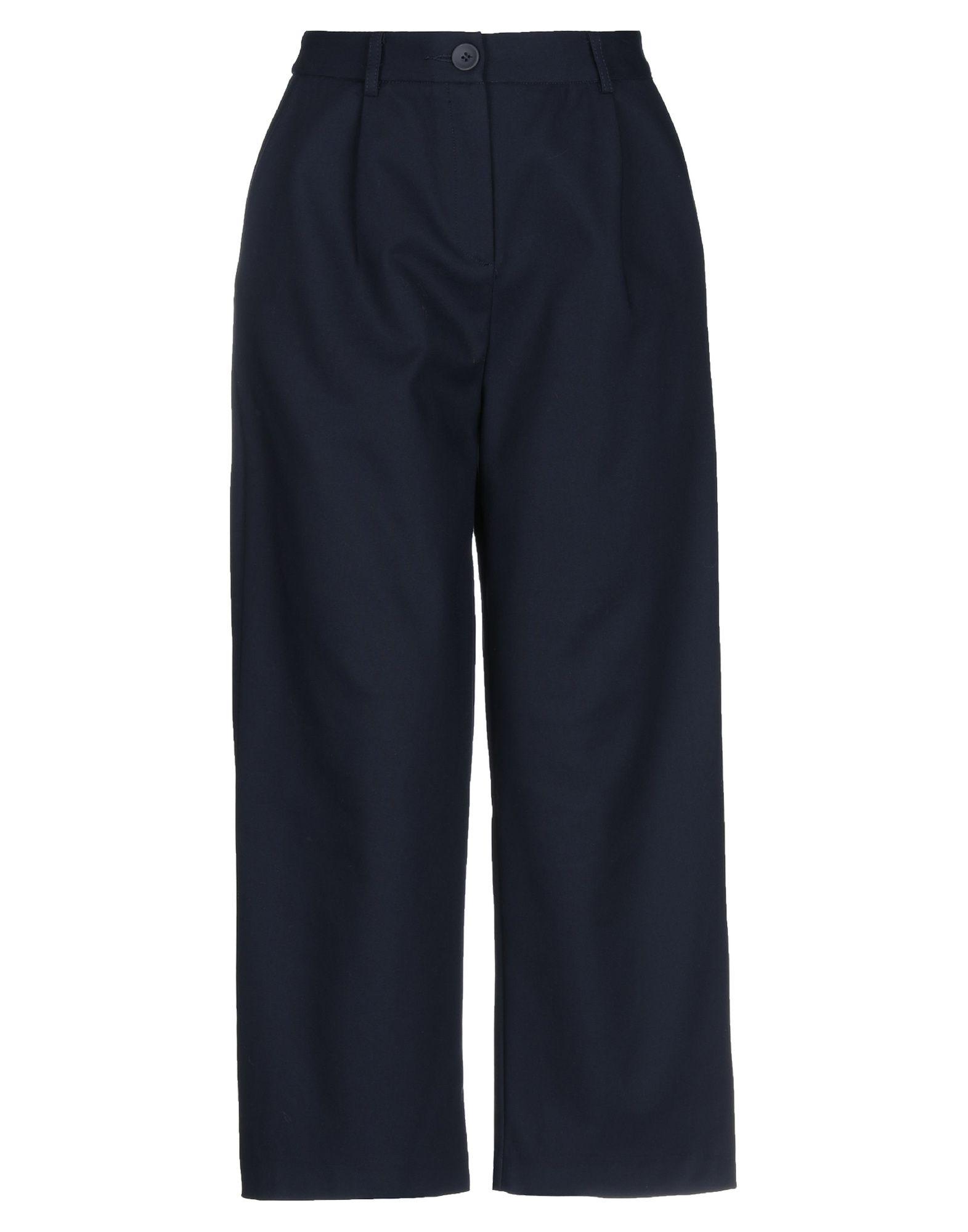 ANONYME DESIGNERS Повседневные брюки