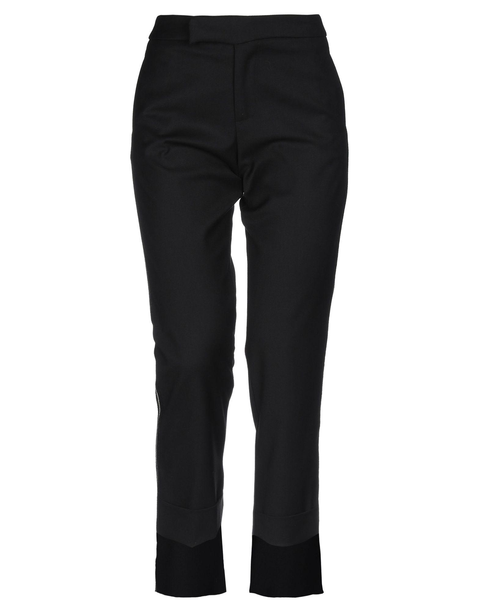 купить SHIKI Повседневные брюки по цене 3150 рублей