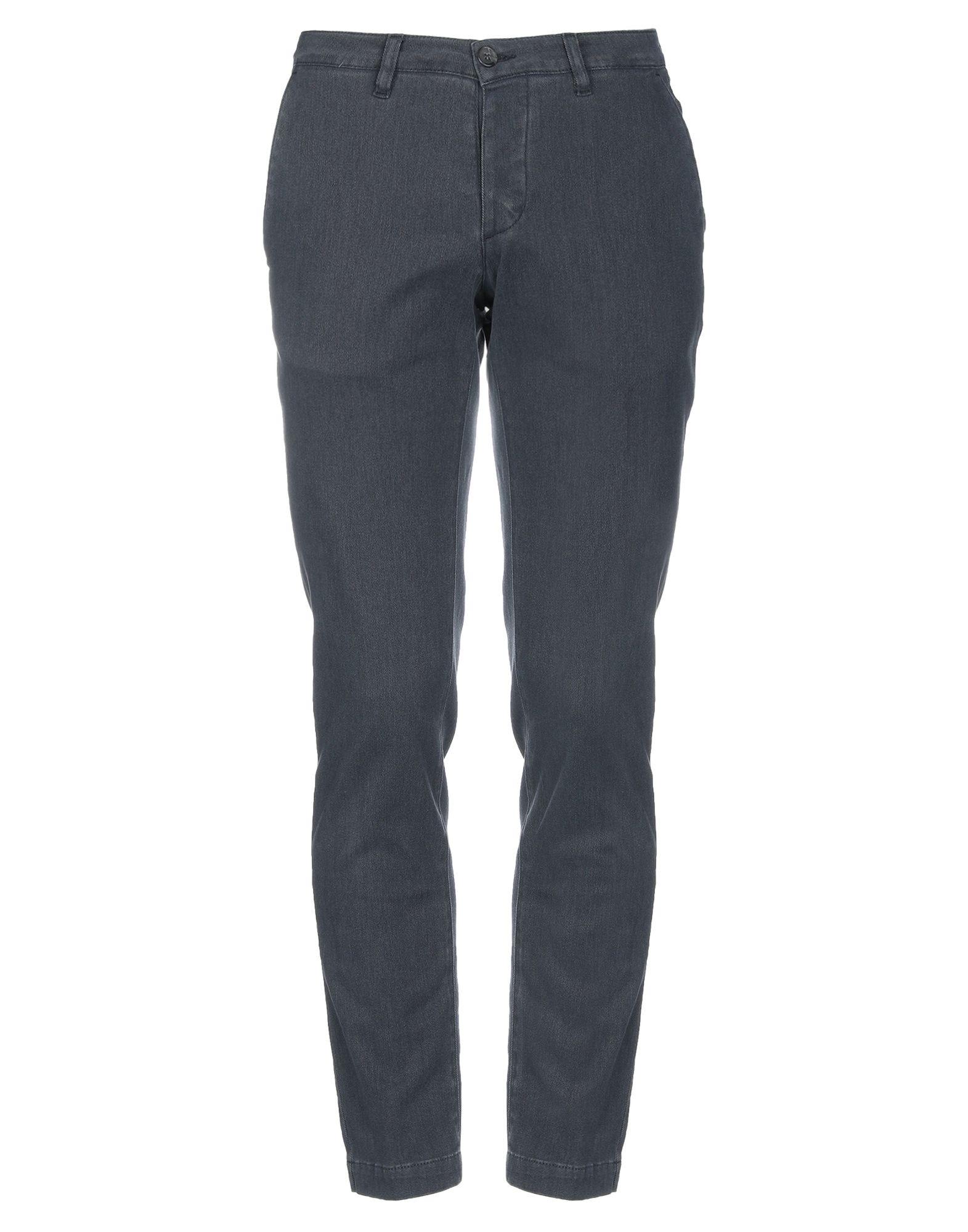 CRUNA Повседневные брюки цены онлайн
