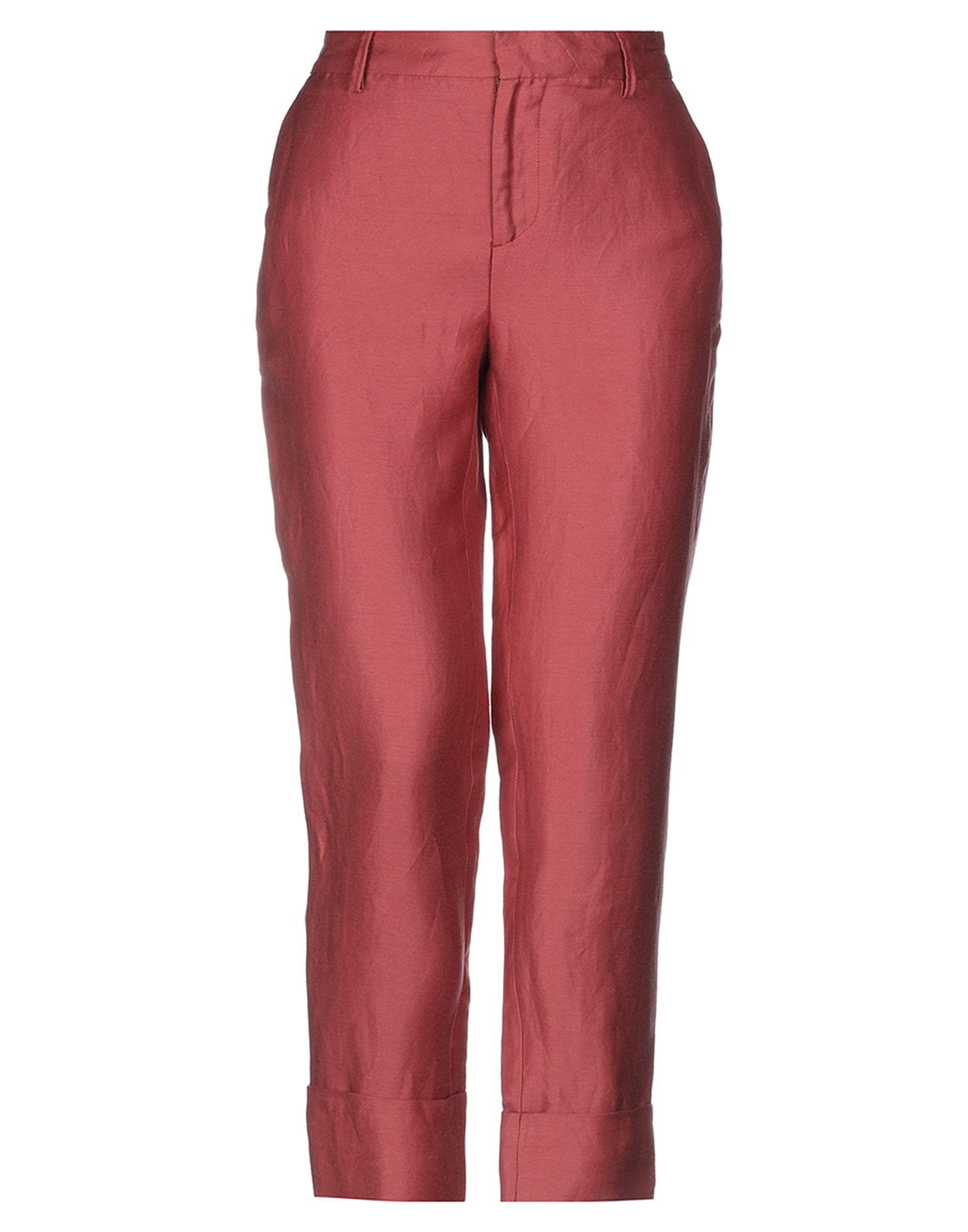 CLOSED Повседневные брюки цена