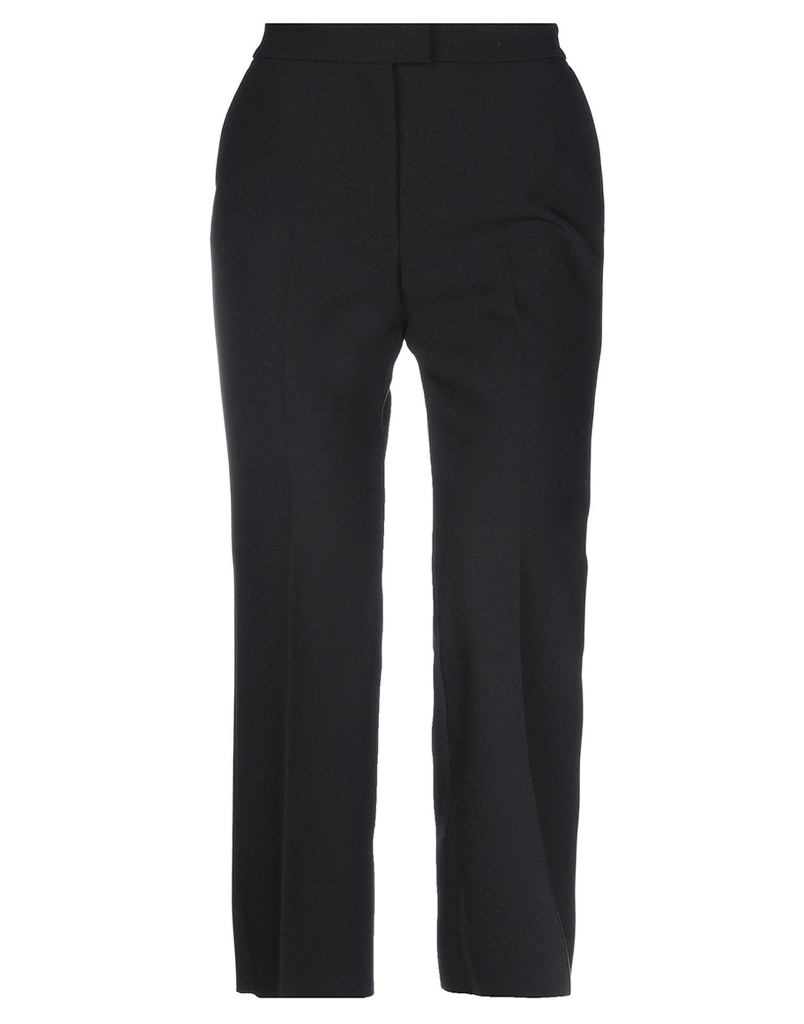 MSGM Повседневные брюки цена