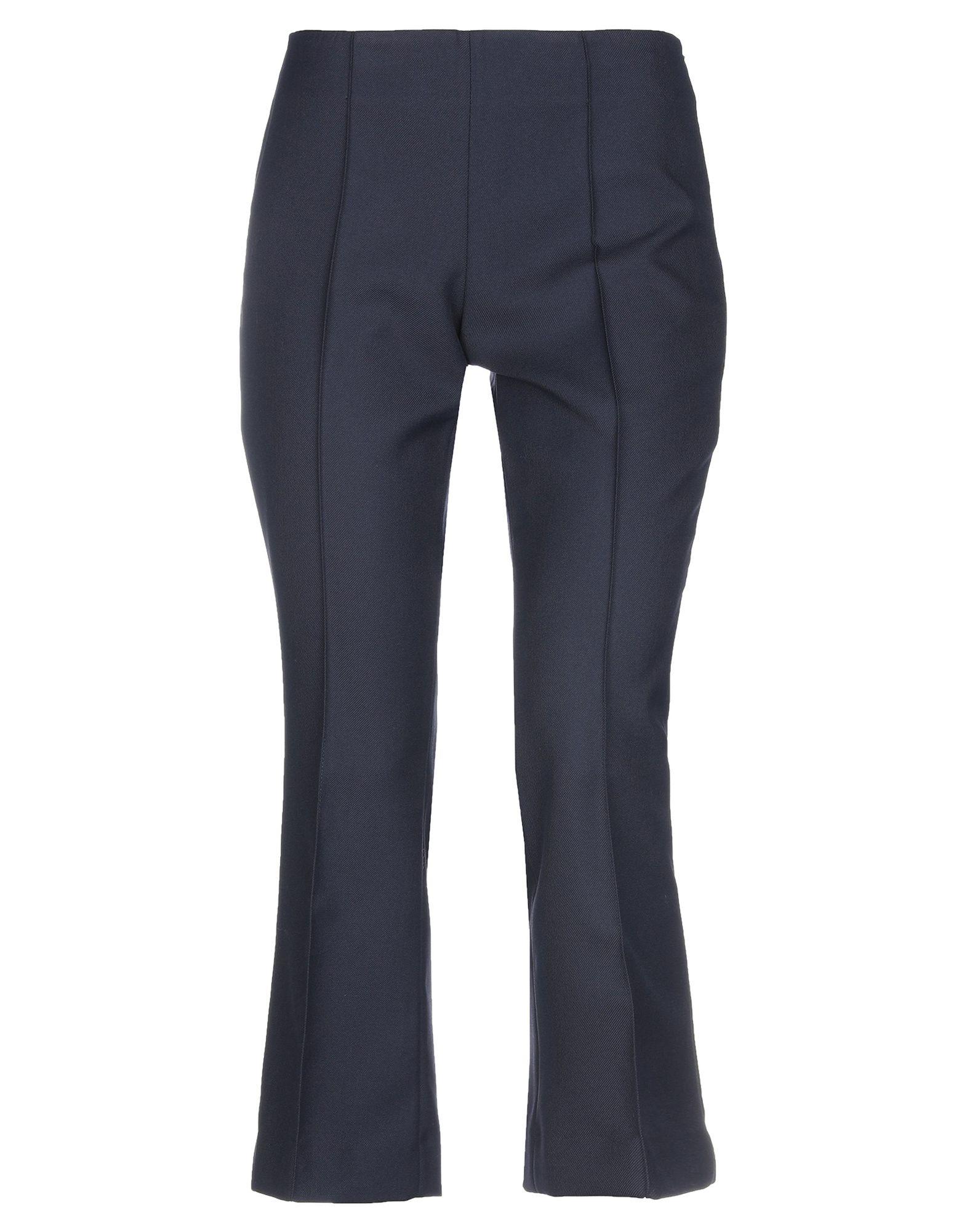 ERIKA CAVALLINI Повседневные брюки laane tiit erika salumae