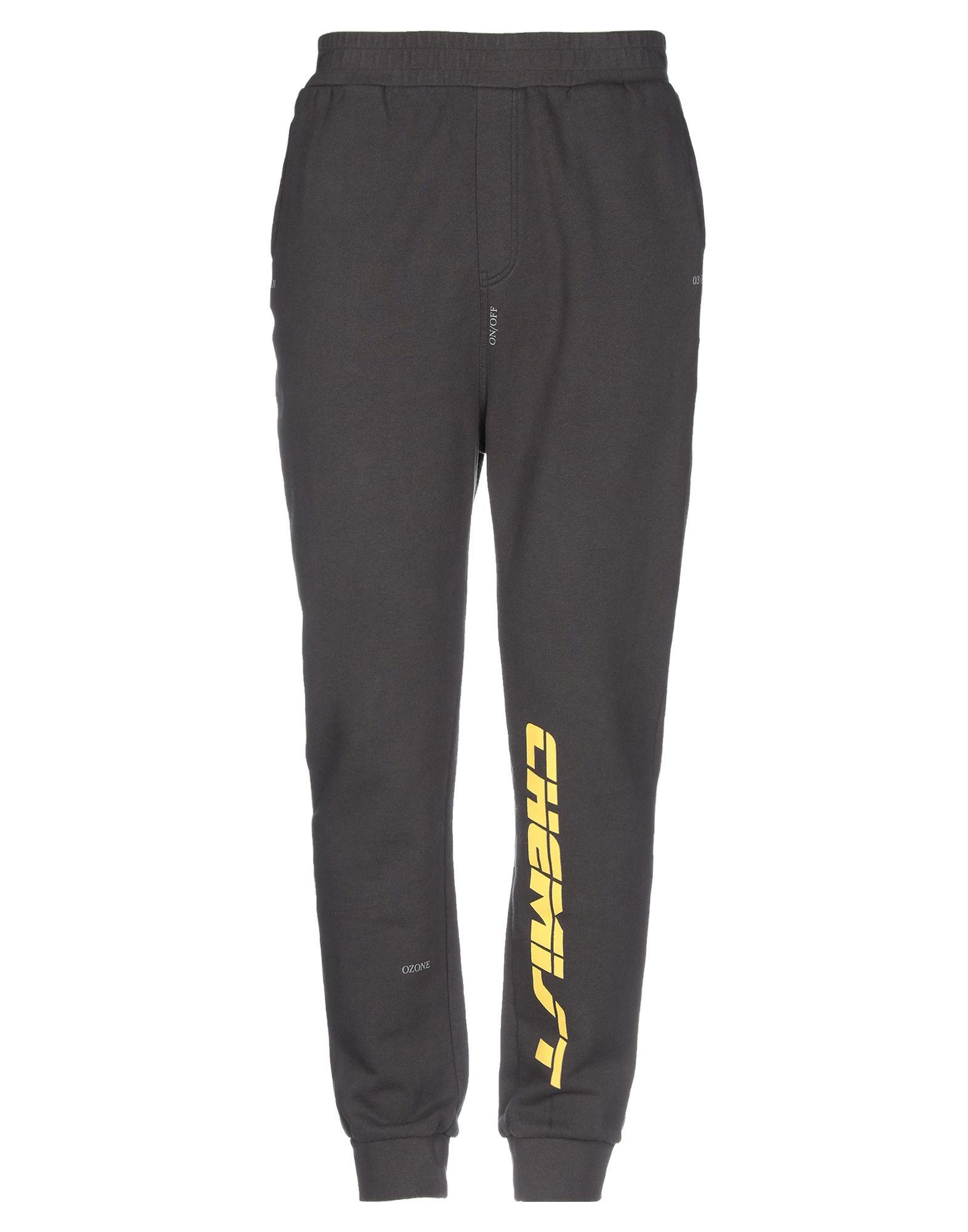 C2H4 Повседневные брюки все цены
