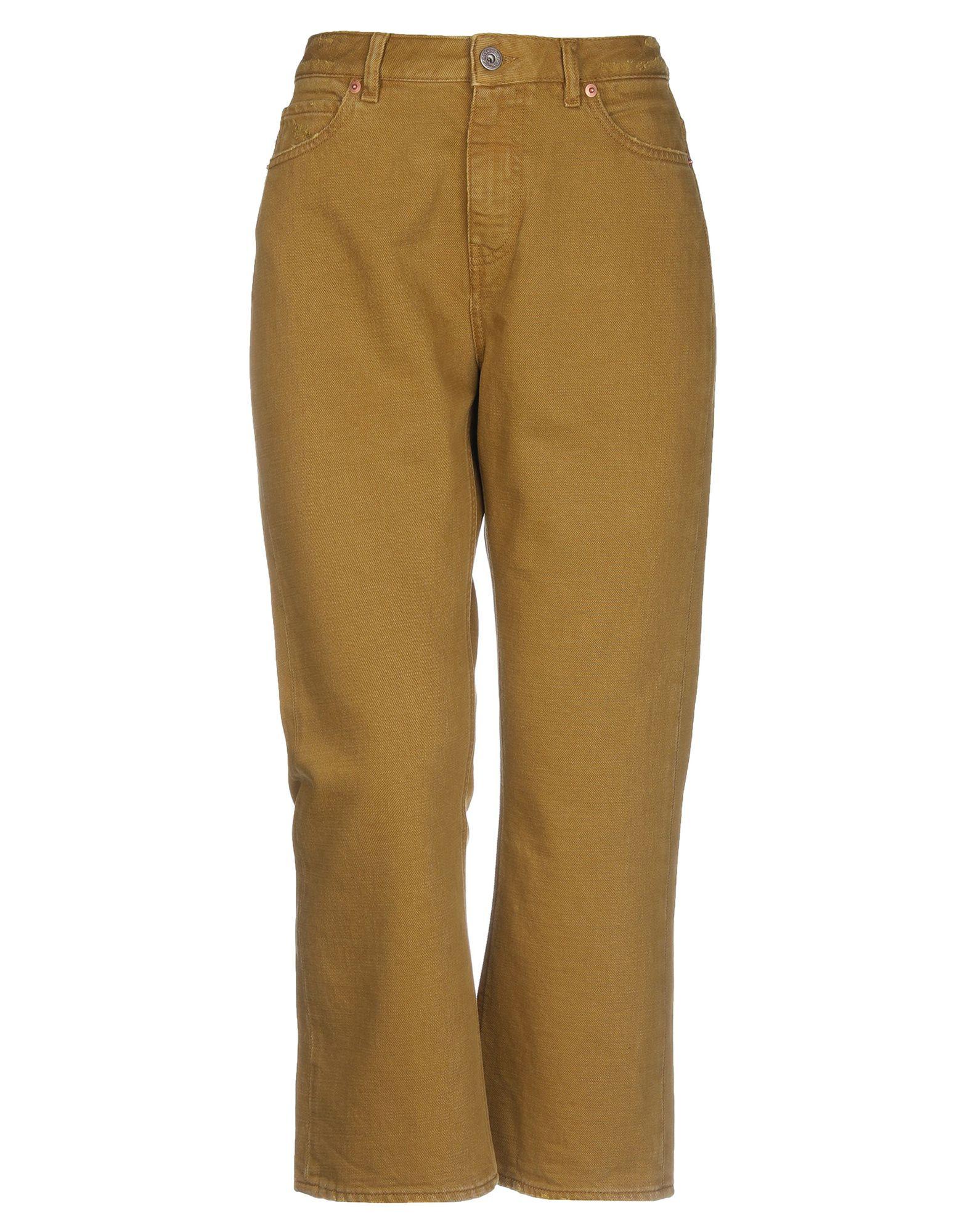PENCE Повседневные брюки pence одеяло