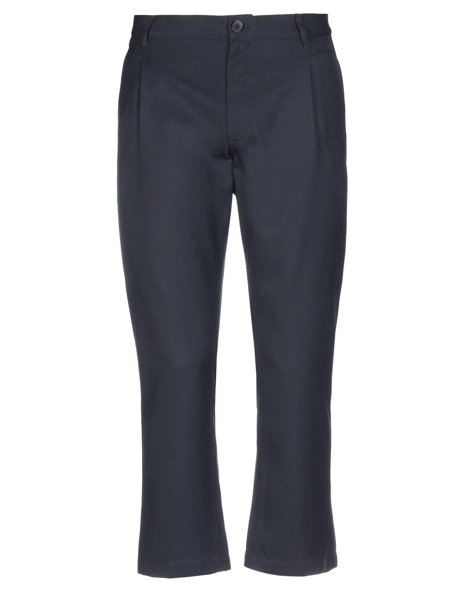 COMME des GARÇONS SHIRT Повседневные брюки цена 2017