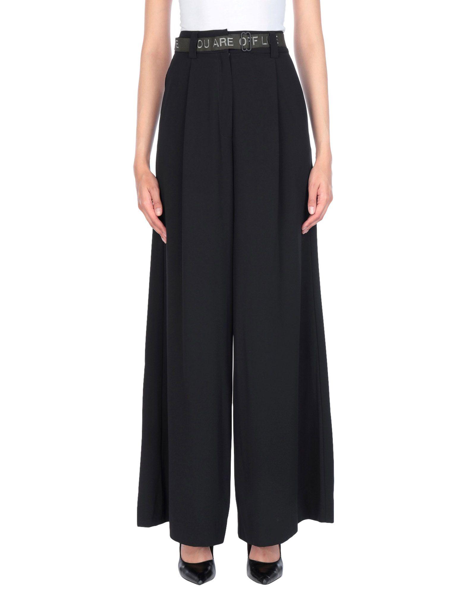 MINIMAL TO Повседневные брюки цена 2017