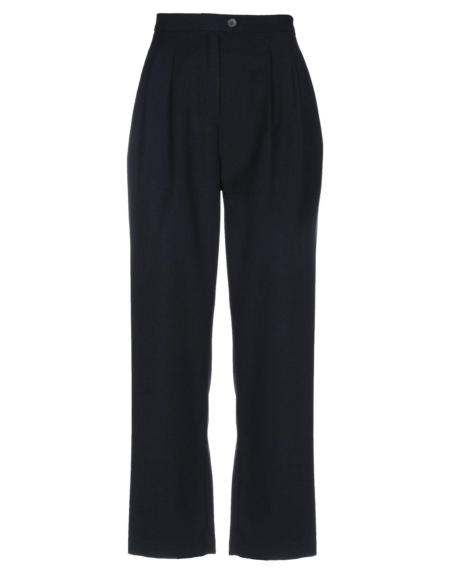 FRNCH Повседневные брюки цена 2017