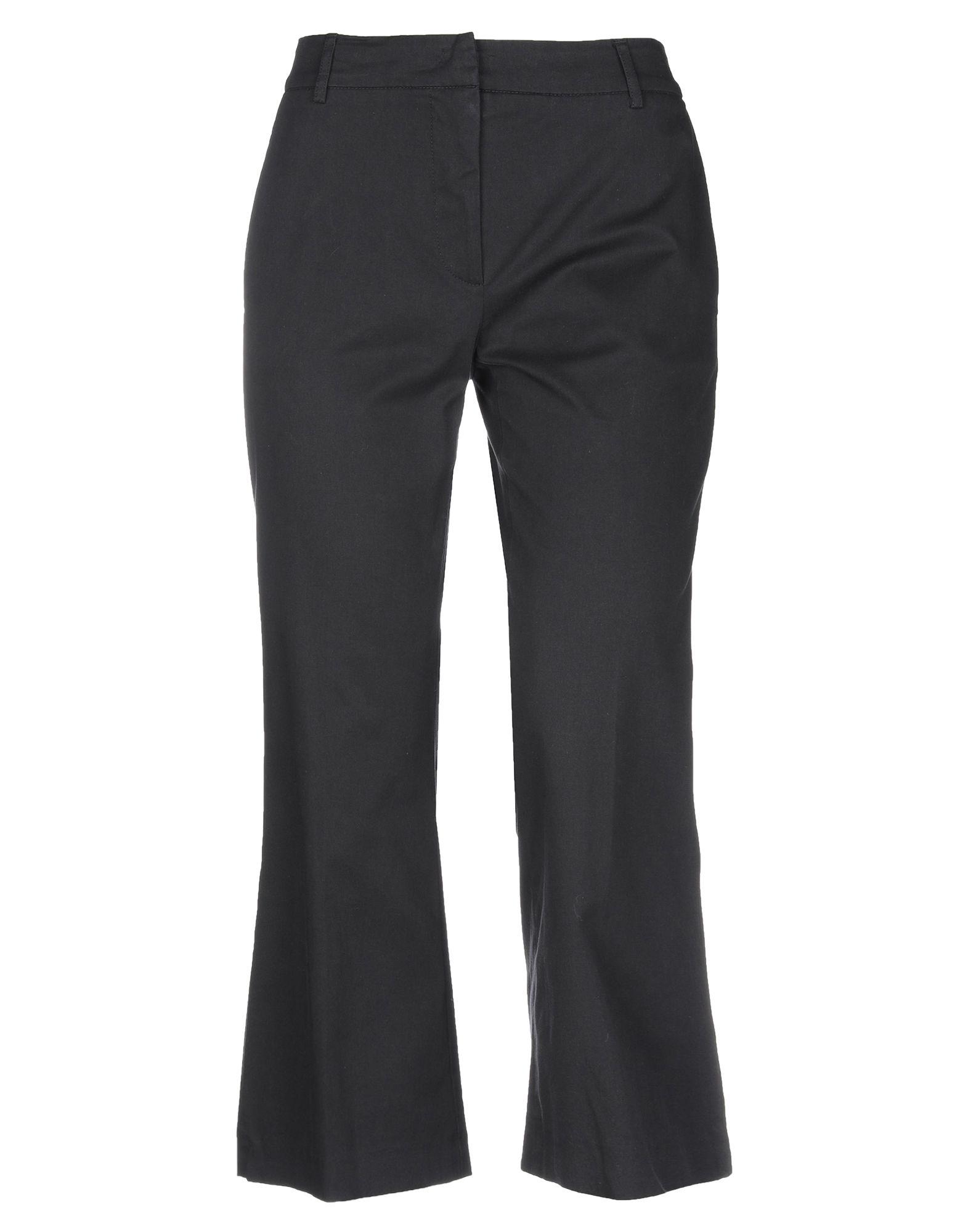 TROU AUX BICHES Повседневные брюки цена 2017