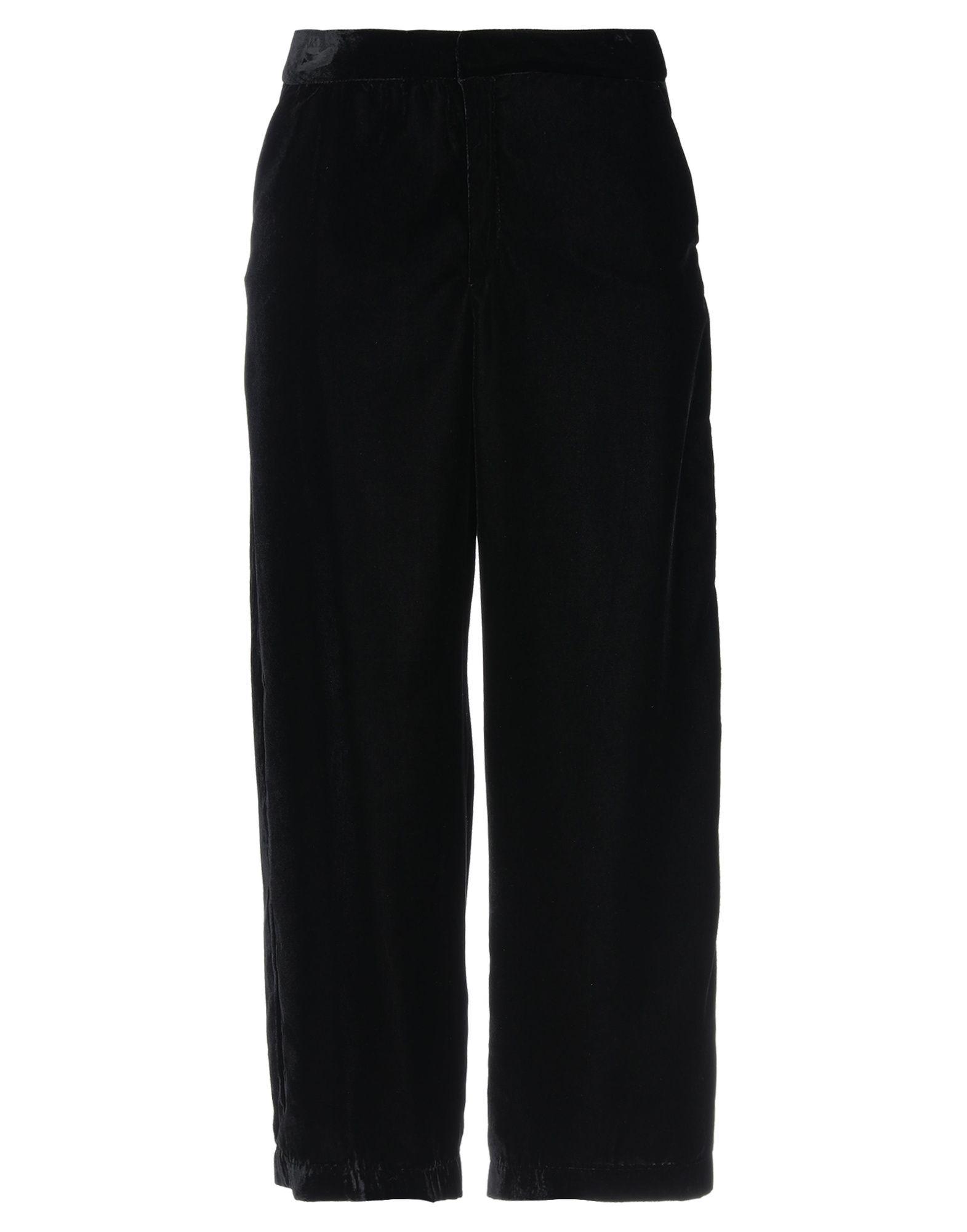 купить SHIKI Повседневные брюки по цене 5250 рублей