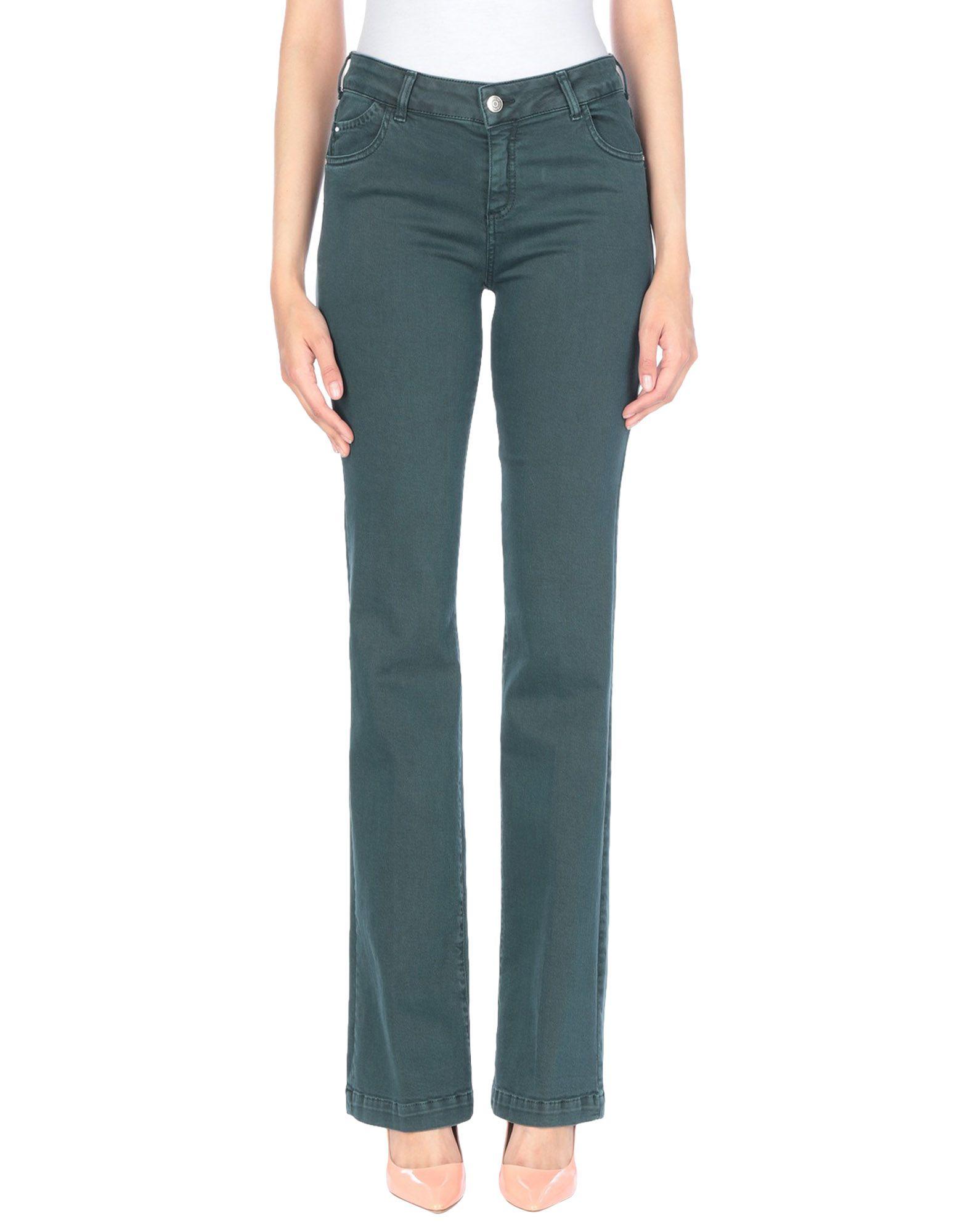 купить KOCCA Джинсовые брюки по цене 4640 рублей