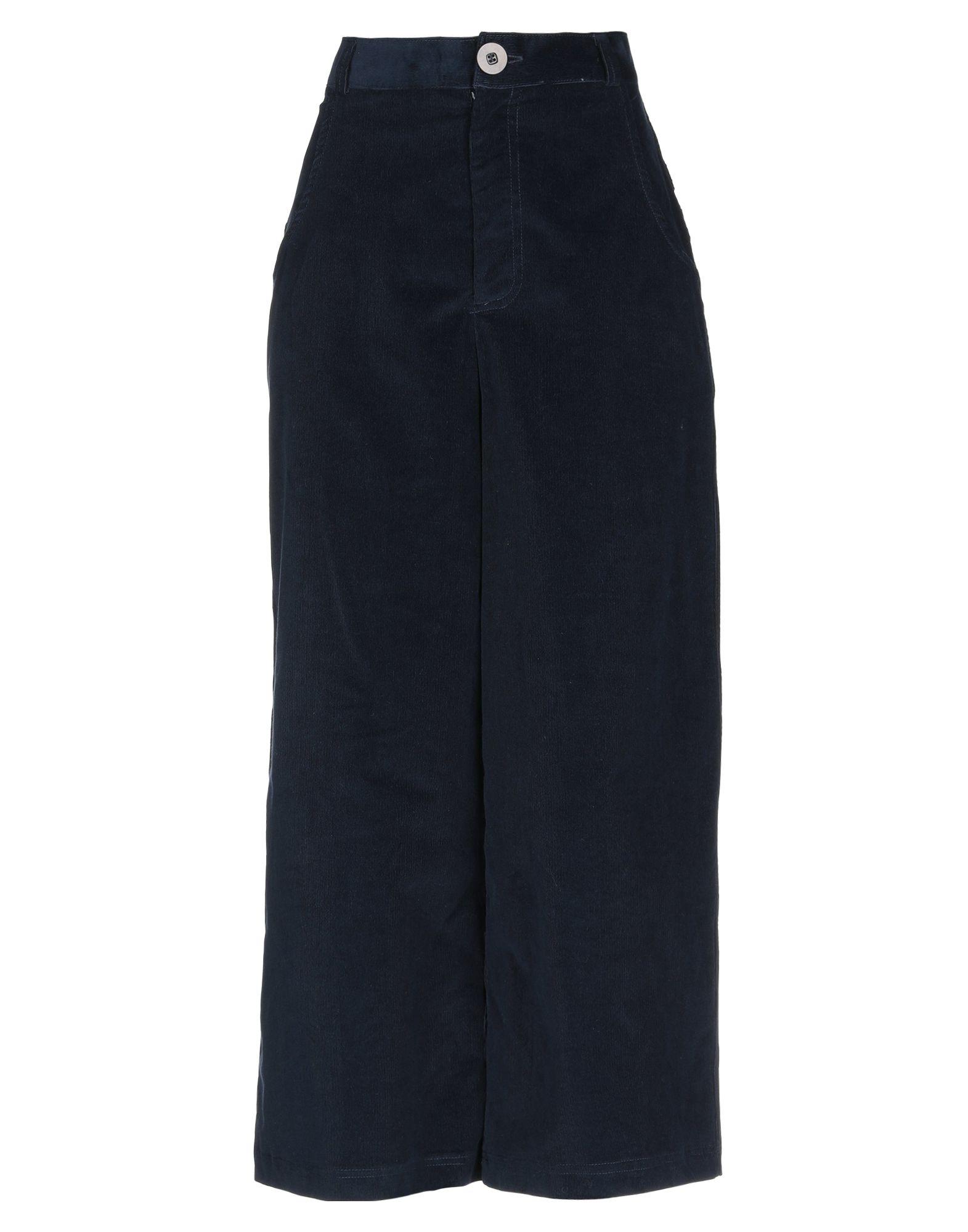 BEAUMONT ORGANIC Повседневные брюки цена