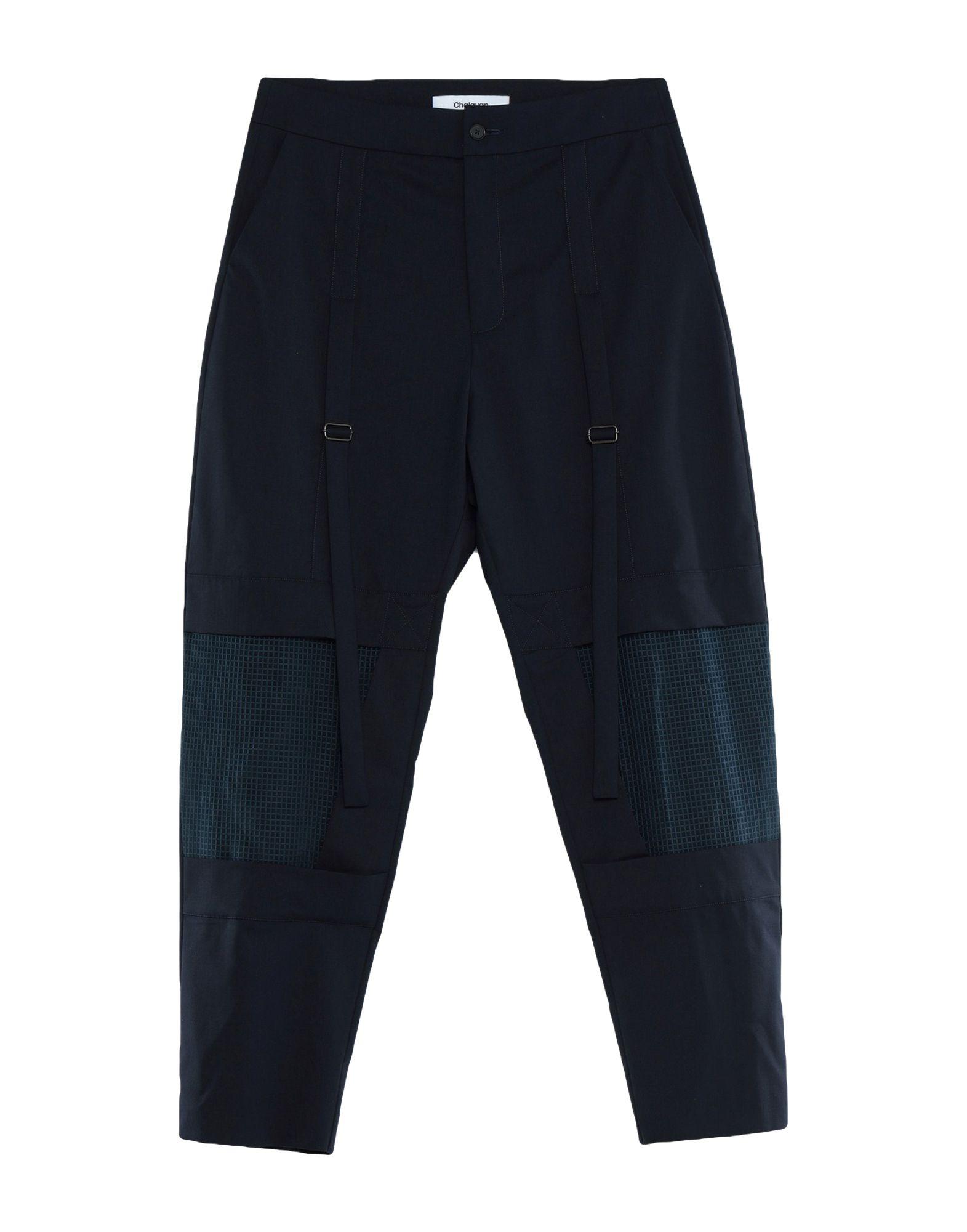 CHALAYAN Повседневные брюки