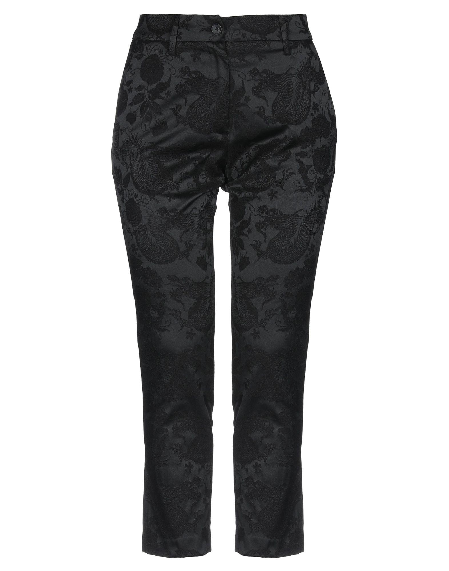 P4-7 Повседневные брюки цены онлайн