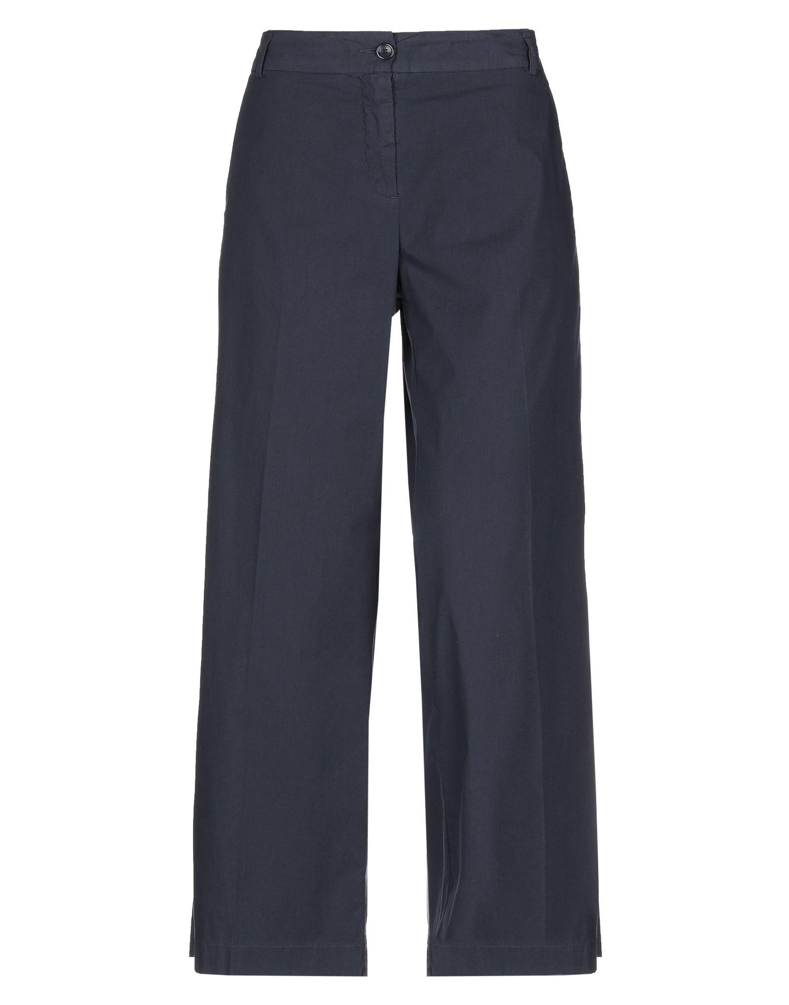 19.70 NINETEEN SEVENTY Повседневные брюки цена 2017