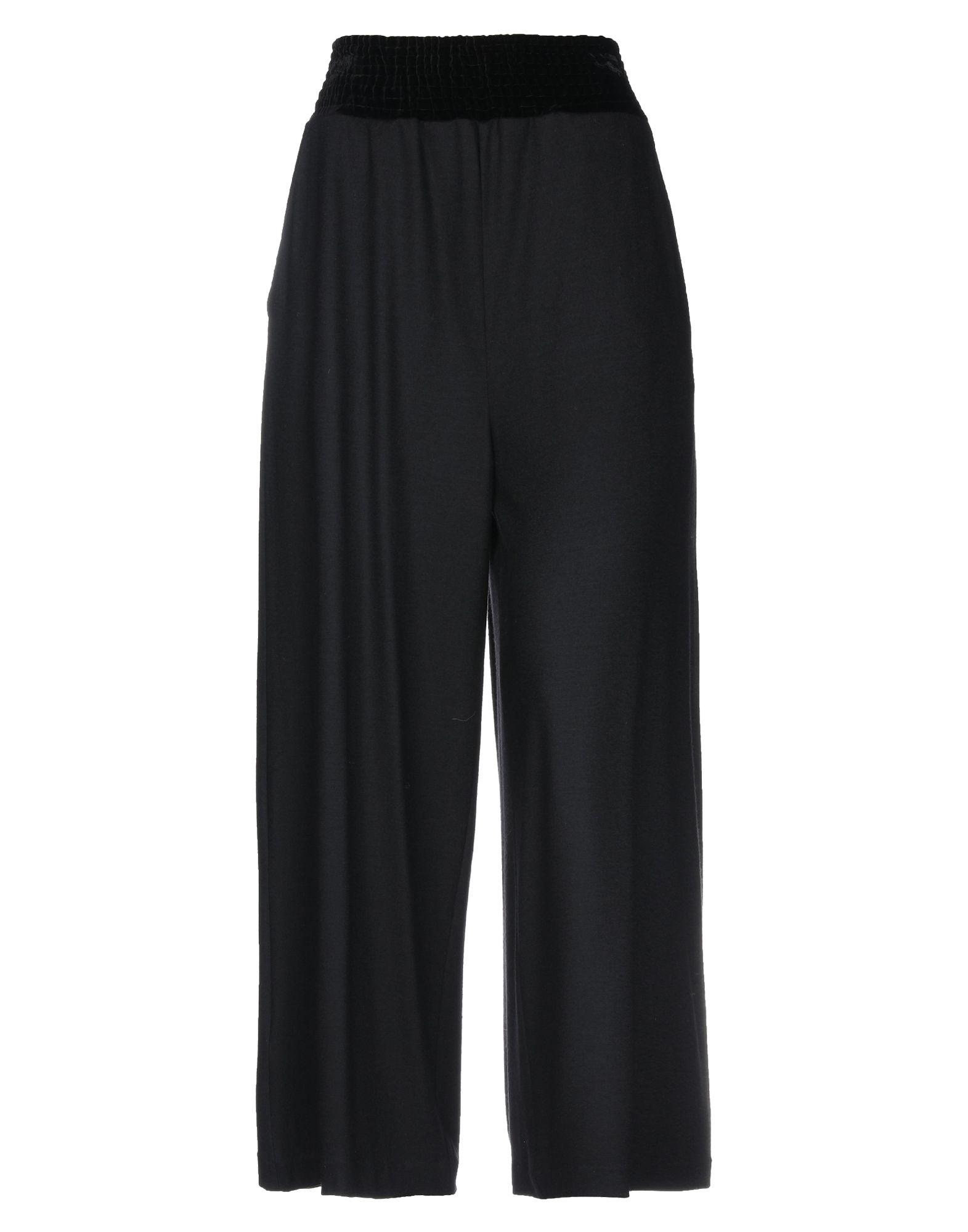 купить TSUMORI CHISATO Повседневные брюки по цене 22500 рублей