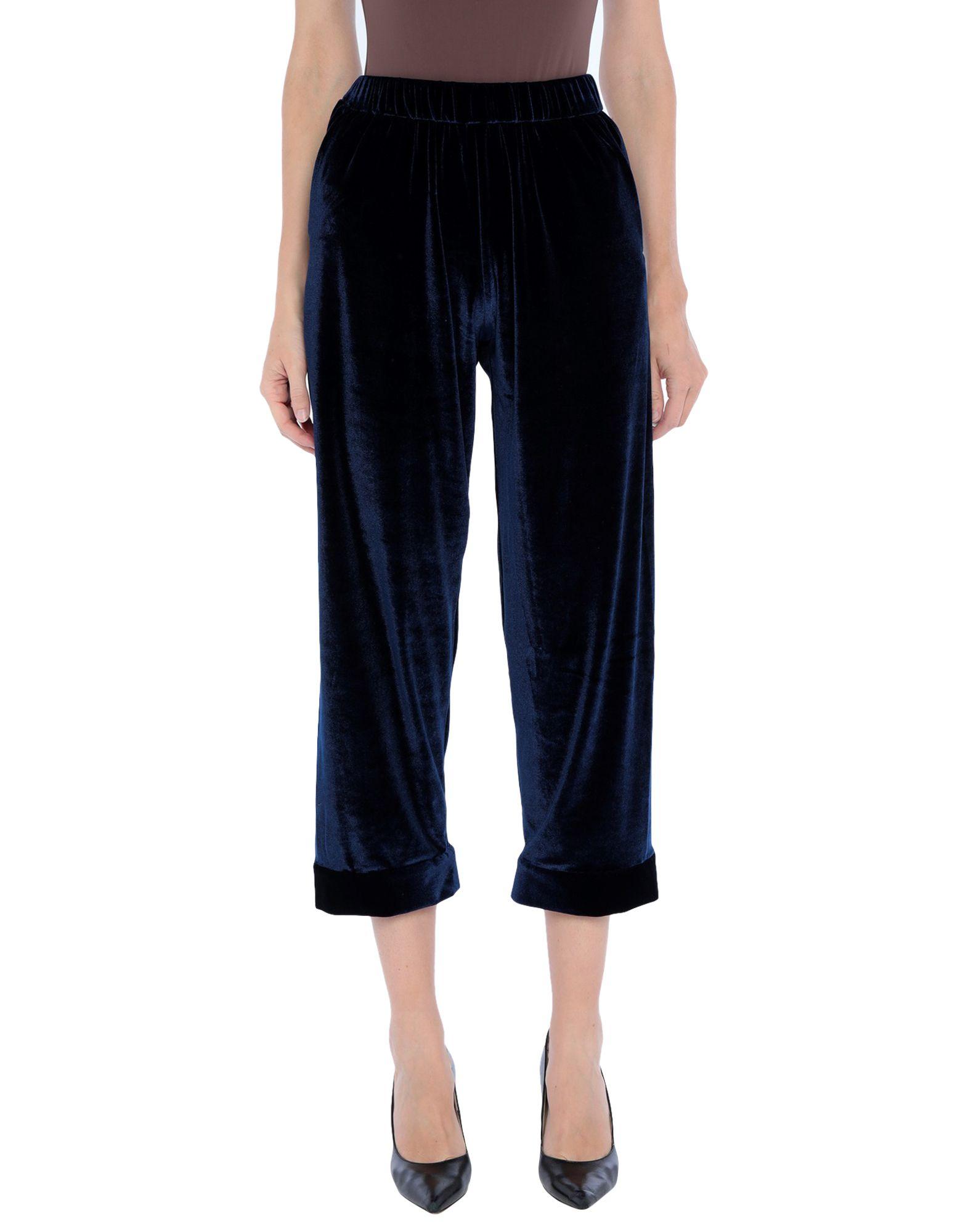 W ATE R Повседневные брюки ate dot 4 sl 6 цена