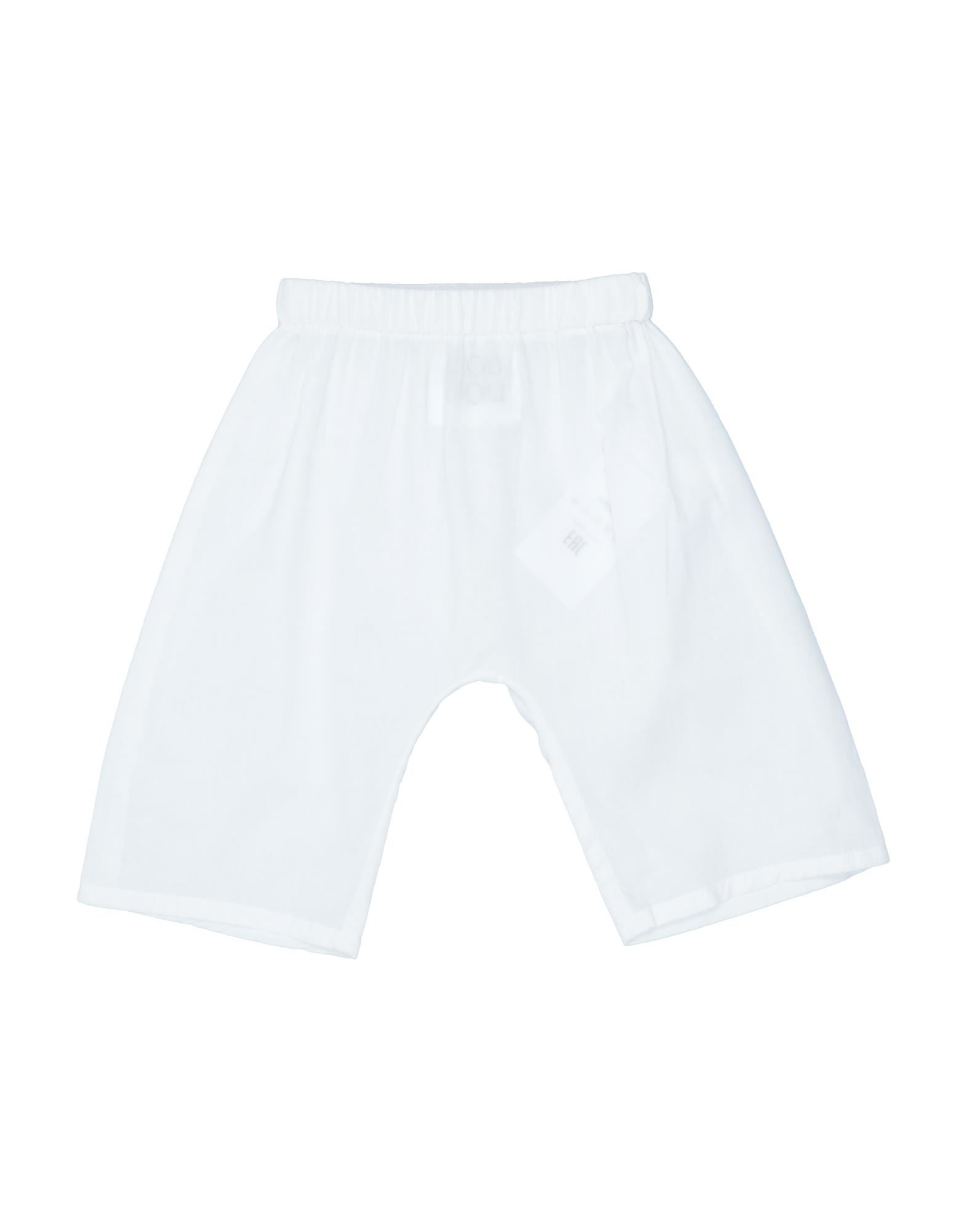 Douuod Kids' Casual Pants In White