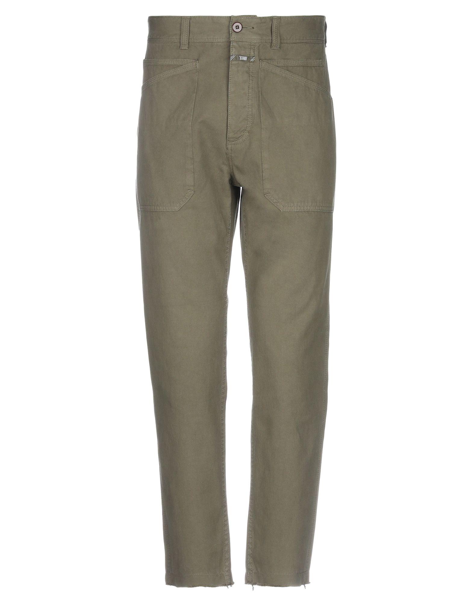 купить CLOSED Повседневные брюки по цене 8750 рублей