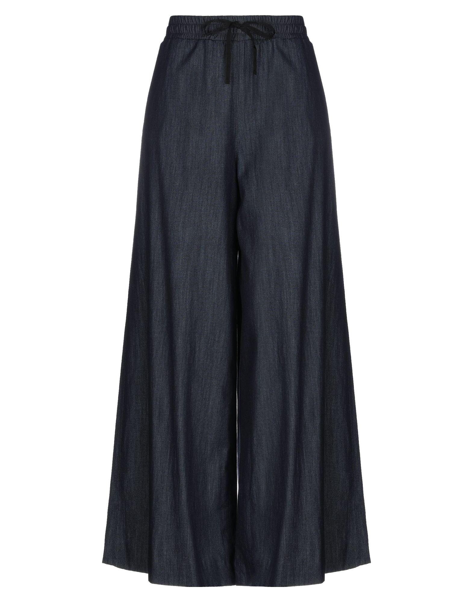 'S MAX MARA Джинсовые брюки