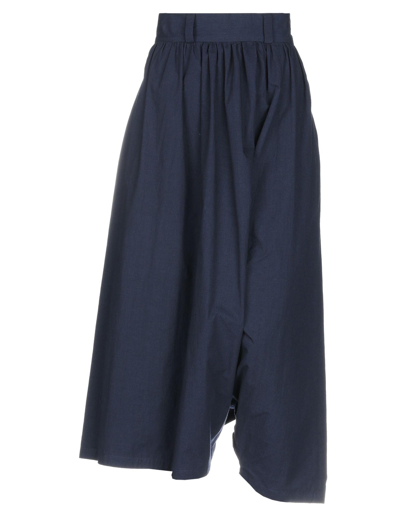 LIMI FEU Длинная юбка
