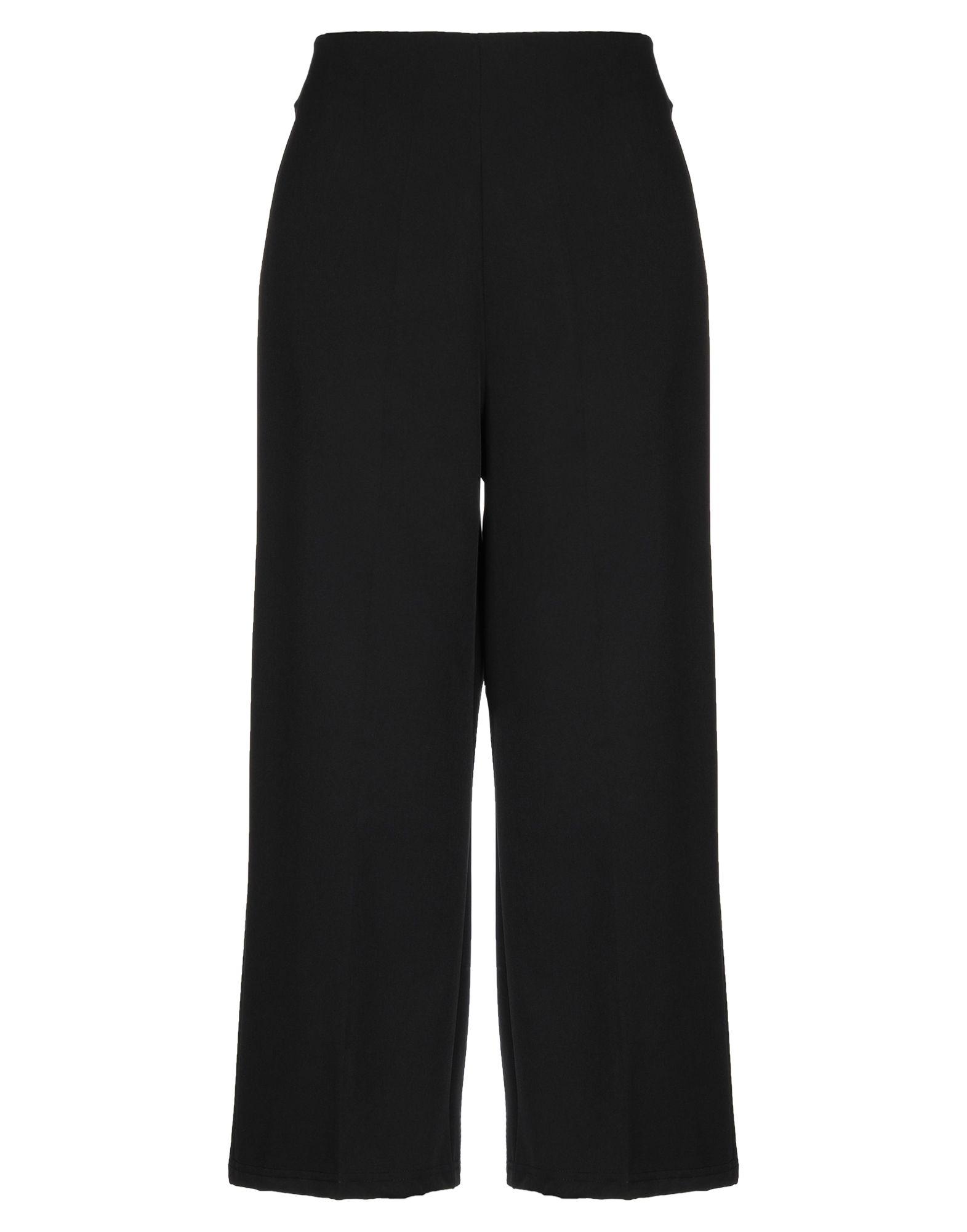 JE SUIS LE FLEUR Повседневные брюки цена 2017