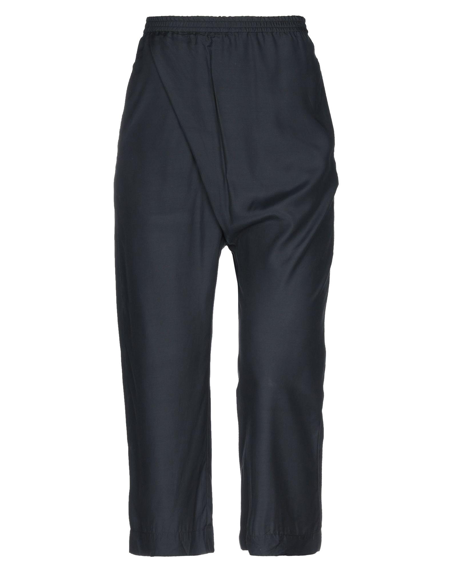ROQUE ILARIA NISTRI Повседневные брюки цена 2017