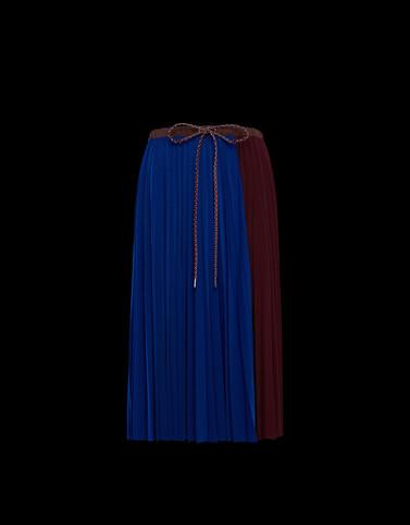 スカート ブルー 新着アイテム