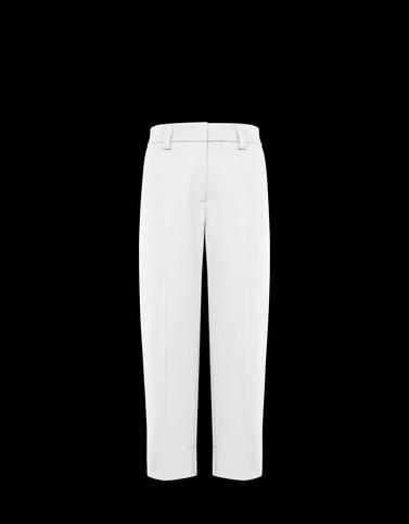 クラッシックパンツ Белый Юбки и Брюки Для Женщин