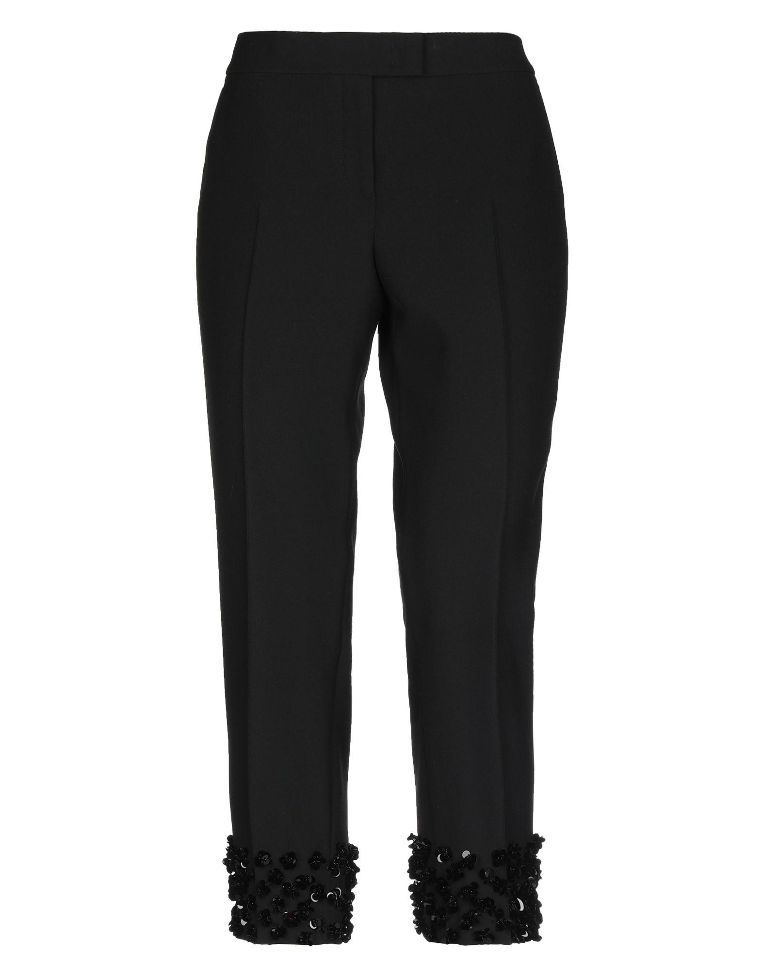 AKRIS PUNTO Повседневные брюки цена 2017