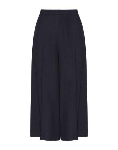 Укороченные брюки 8 by YOOX 13476629JF
