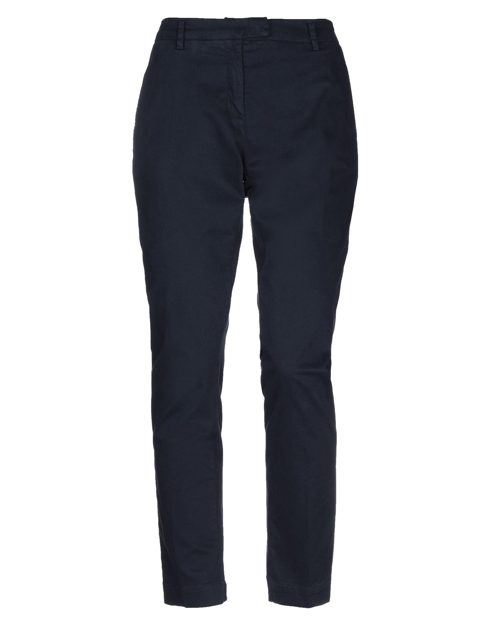 SKILLS & GENES Повседневные брюки