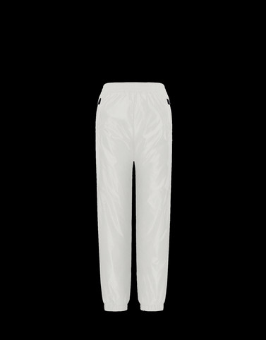ATHLETIC TROUSERS Cream New in Woman
