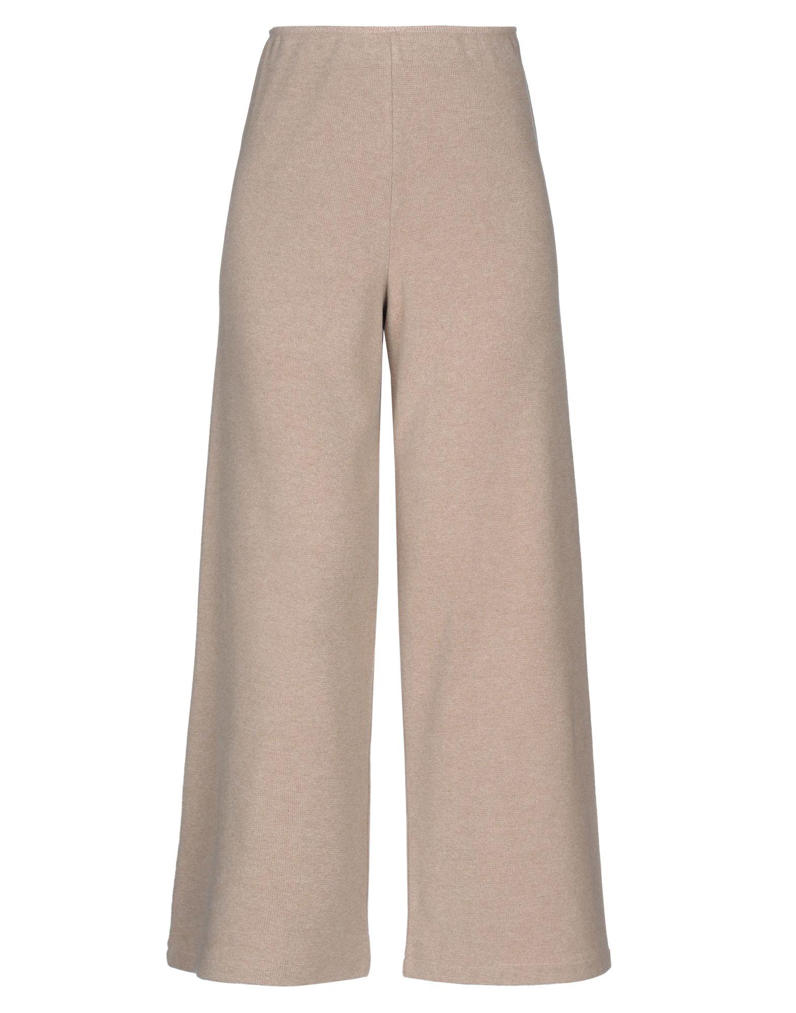 CUCÙ LAB Повседневные брюки people lab повседневные брюки