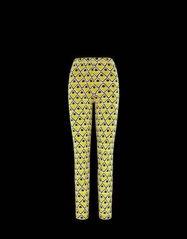 打底裤 黄色 Grenoble Ski Suits 女士
