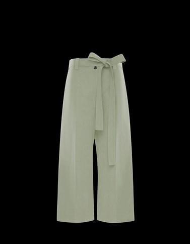 裤子 海蓝色 2 Moncler 1952 女士