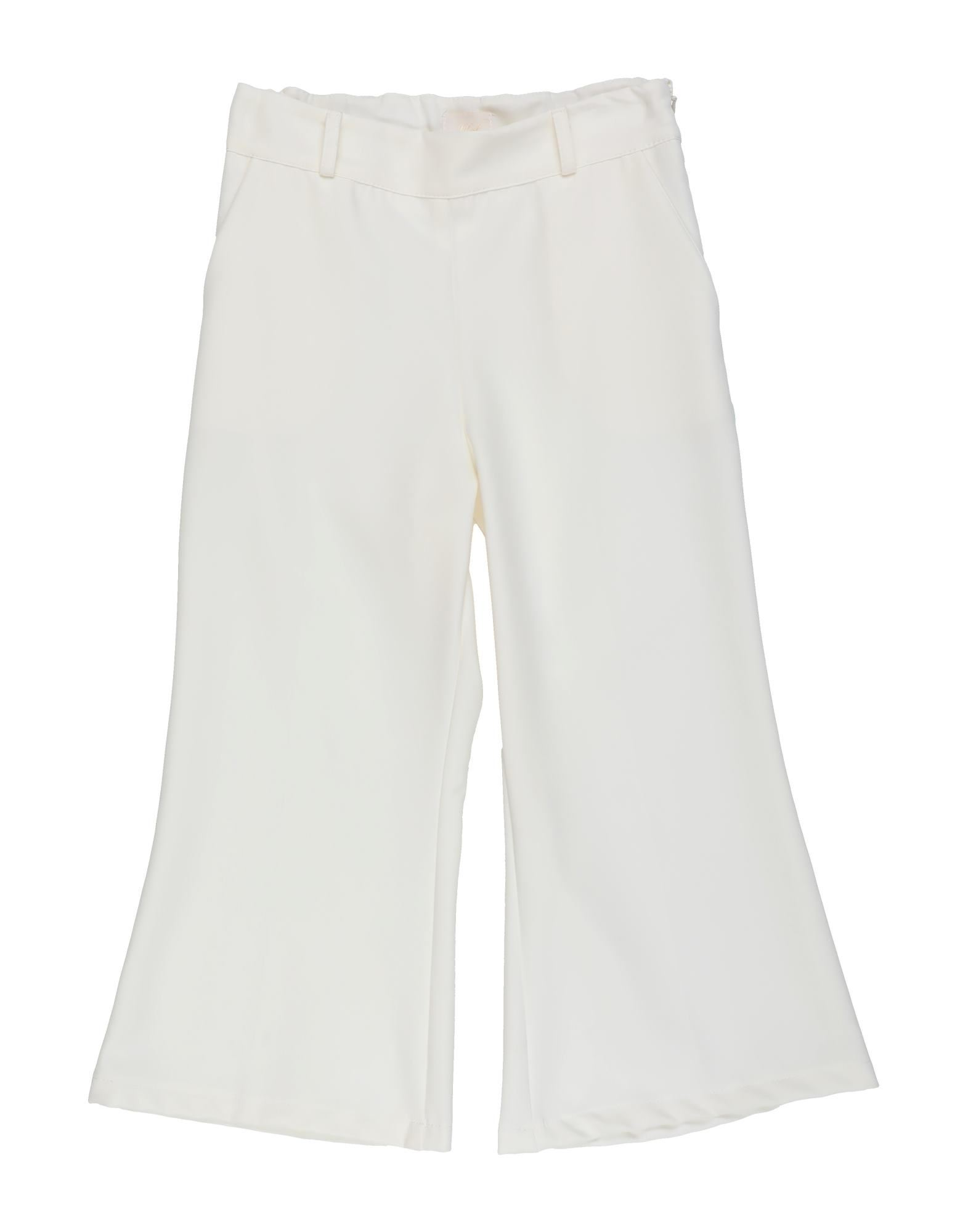 Mef Kids' Casual Pants In White