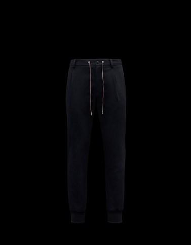 裤子 深蓝色 裤装 男士
