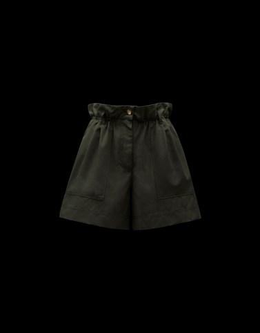 短裤 深绿色 半裙与裤装 女士