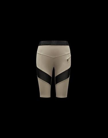 打底裤 浅棕色 新品上线 女士