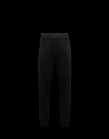 裤子 黑色 裤装 男士