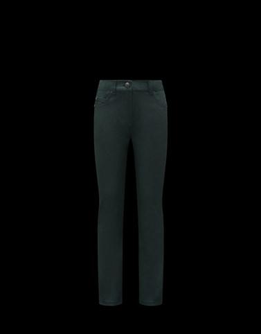 运动裤 深绿色 Junior 8-10 Years - Girl 女士