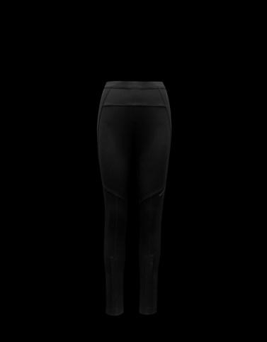 打底裤 黑色 半裙与裤装 女士