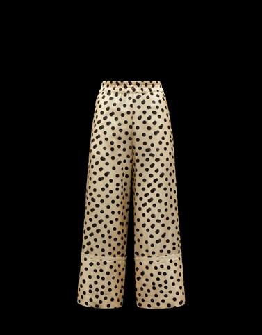 波点长裤 米色 半裙与裤装 女士