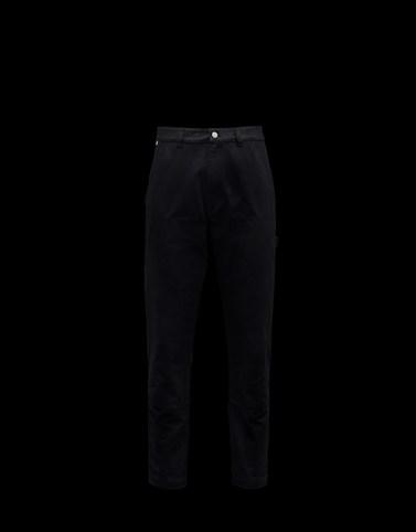 运动裤 黑色 裤装 男士