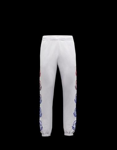 裤子 白色 裤装 男士