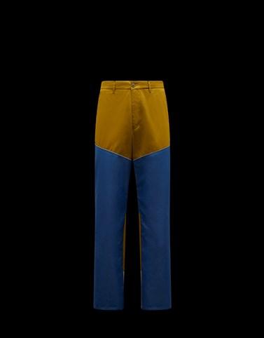 裤子 color block 中蓝色 裤装 男士